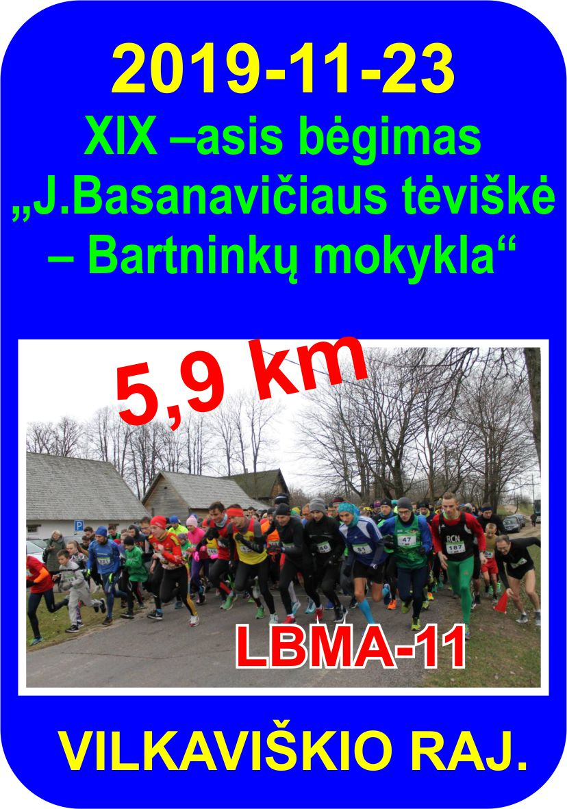 J.Basanavičiaus tėviškė – Bartninkų J.Basanavičiaus mokykla