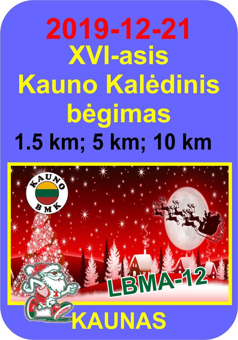 Kauno Kalėdinis bėgimas