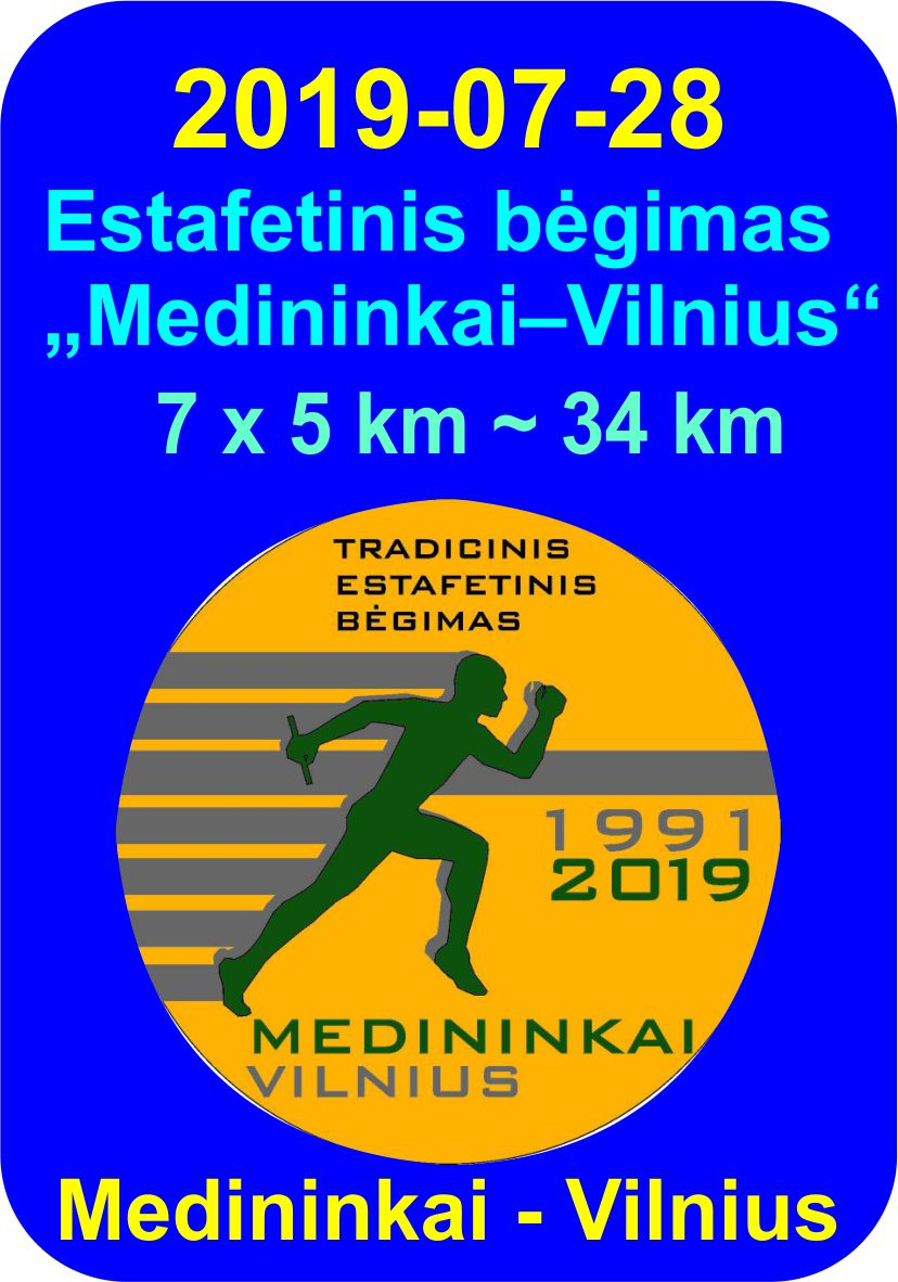 Medininkai-Vilnius