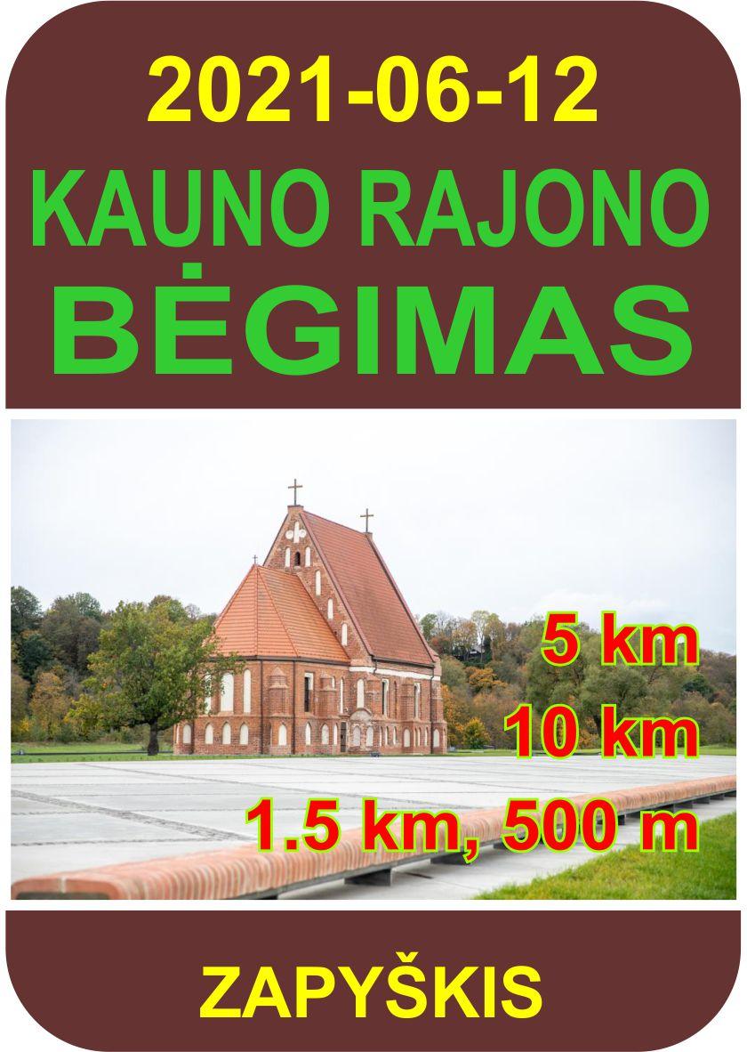 Kauno rajono bėgimas